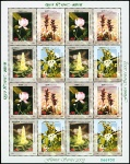Himalayan Flowers Stamps