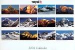 Rear Index Page