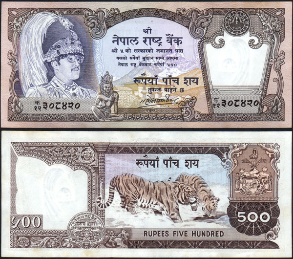 how to change old 500 rupee notes for nri